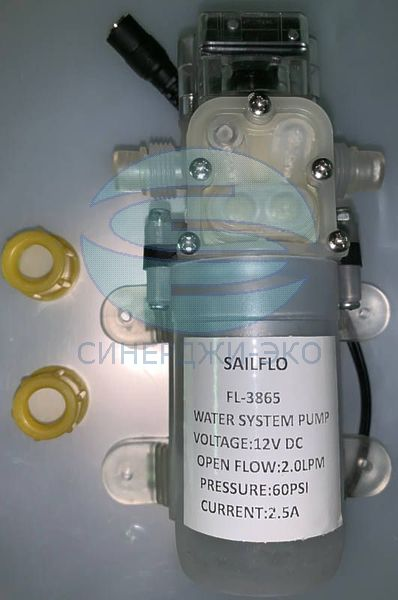 Насос пищевой диафрагменный самовсасывающий Sailflo FL-3865 12V