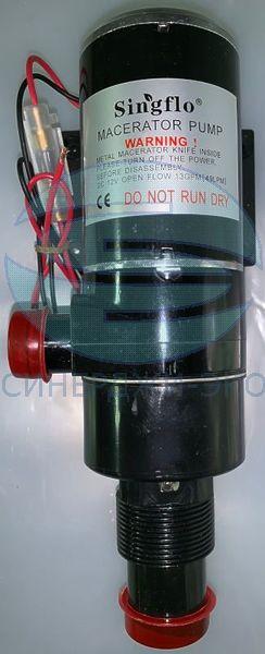 Насос туалетный (фекальный) с измельчителем (помпа с мацератором) FL-65A 12V