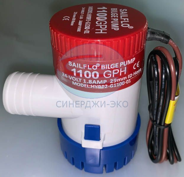 Насос погружной HYBP2-G1100-01