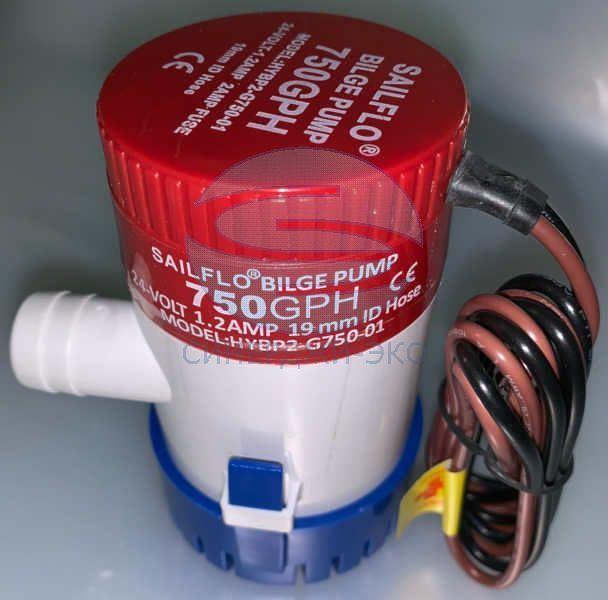 Насос погружной HYBP2-G750-01