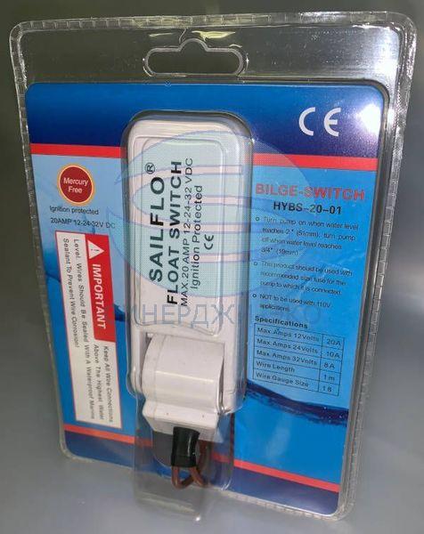 Автоматический поплавковый переключатель Sailflo HYBS1-20-01