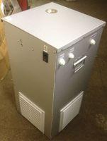 Сатуратор подстоечный (аппарат для охлаждения и газирования воды)