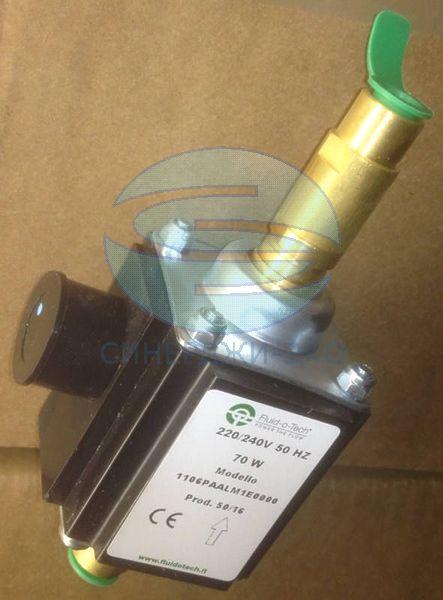 Насос соленоидный Fluid-O-Tech (вибропомпа)