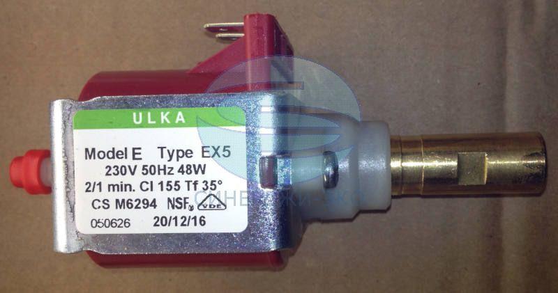 Насос соленоидный (вибропомпа) ULKA EX5